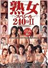 熟女スペシャル240分Ⅱ