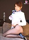 スチュワーデスin...(脅迫スイートルーム) Cabin Attendant Yuuna(27) 水元ゆうな