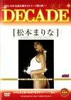 DECADE-EX 松本まりな