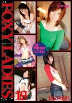 FOXY LADIES19