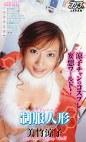 制服人形(コスプレドール) 美竹涼子