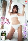 Into the mystic 中川祐子
