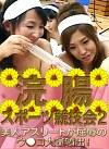 浣腸スポーツ競技会(2)~美人アスリートが屈辱のウ○コ大量噴出!