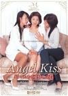 Angel Kiss ビアンたちの愛情物語Ⅱ