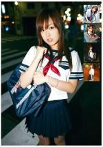 Tokyo制服美少女 vol.11