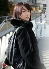舞ワイフ ~セレブ倶楽部~ 瀬戸明歩/松山麻美
