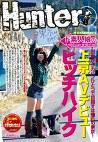 ド素人娘の田舎からカバンひとつで目指すは憧れの東京! 上京AVデビューヒッチハイク