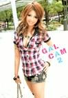 GAL CAM 2