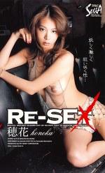 RE−SEX 穂花