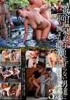 混浴温泉のマナーを守らない男達に取り囲まれ痴漢された若妻の記録 3