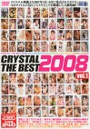 CRYSTAL THE BEST 2008 vol.1