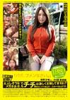 B級素人初撮り 066 「パパ、ゴメンなさい。」 吉野沙希さん 24歳 美容師