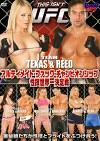 UFC アルティメイト・ファック・チャンピオンシップ 性技世界一決定戦