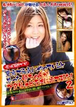 母さん事件です!東京で元気にやっていると思った姉ちゃんがアダルトビデオに出てました! 2