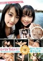 素人レズビアン生撮り Girls Talk 027 女学生が女学生を愛するとき・・・