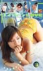 エイティーンLOVE Vol.5