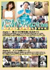 パンストパンティ オムニバス Vol.8