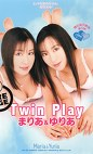 Twin Play まりあ&ゆりあ