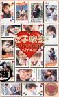女子校生メモリアル・LOVE RETURNS