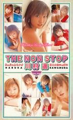 THE NON STOP 川村遥