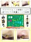 大量うんこ大特集 01