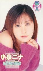 LOVE&KISS 小泉ニナ