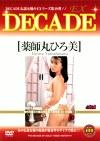 DECADE-EX 薬師丸ひろ美