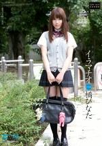 女子高生 イラマチオ 橘ひなた