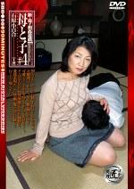 新・母子相姦遊戯 母と子#4 石原小百合