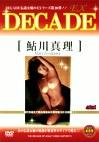 DECADE-EX 鮎川真理