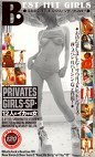 PRIVATES GIRLS★SP★