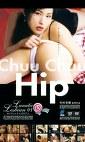 Chuu Chuu Hip ルナティックレズビアン01