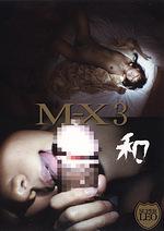 M-X 3 和