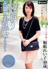 四十路限定・初撮り美熟女ドキュメント 桐嶋れい子40歳