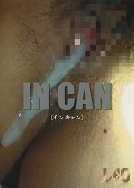 IN CAN [インキャン]