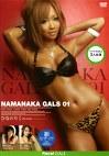 NAMANAKA GALS 01
