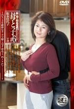 新・母子相姦遊戯 母と子#6 松本佳代子