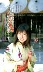 私は京都でいちばんの淫乱娘です