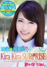 18歳☆超新星 Kira Kira SURPRISE 高校卒業3日後即AV撮影 茅ヶ崎りおん