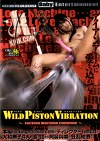 WILD PISTON VIBRATION ~Fucking Machine Evolution~