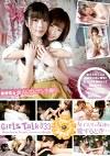 素人レズビアン生撮り Girls Talk 033 女子大生が友達を愛するとき・・・