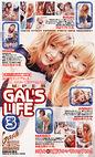 SUPER GAL'S LIFE3