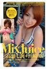 Mix Juice 高瀬七海+浜崎りお