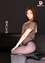 女教師in...(脅迫スイートルーム) Teacher Ichika(23) 黒木いちか