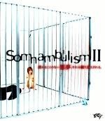 somnambulism2