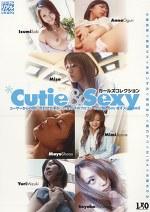 Cutie&Sexyガールズコレクション
