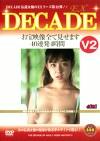 DECADE-EX お宝映像全て見せます40連発4時間 vol.2