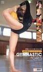 新体操ガールとしよう GYMNASTIC GIRLS
