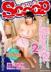 上司の家で全裸にバスタオル1枚の奥さんと遭遇。奥さんは思わせぶりな視線で誘惑し、やりたい盛りの男が取る行動はただ1つ!2