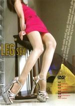 LEG SEX 1